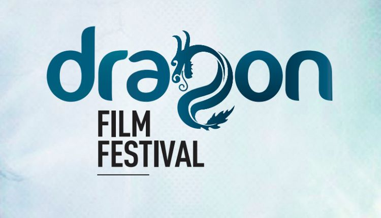 dragon-film-festival
